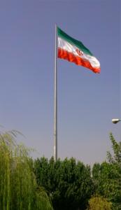 تولید و اجرای (پایه پرچم ، میله پرچم )